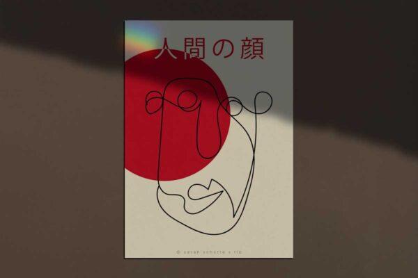 Das Online Poster an einer grauen wand mit einem Schatten auf der oberen Bildhälfte und der Reflexion eines Prismas in der oberen linken Plakatecke